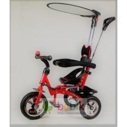 Детский трехколесный складной велосипед ( LIAN JOY )