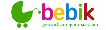 Детские коляски, ходунки и манежи в Бишкеке - Bebik.kg